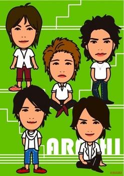 arashiA4.jpg