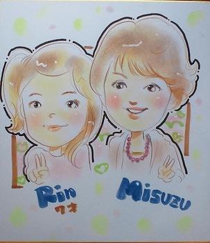 n.rakuza03.jpg